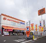オートバックス 長崎時津店