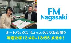 FM NAGASAKI