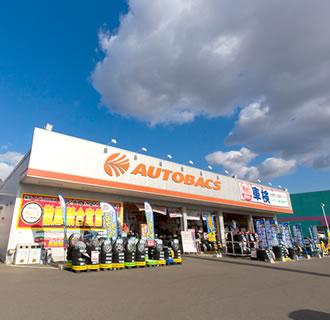 オートバックス ・長崎空港店写真