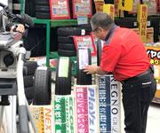 オートバックス ・佐世保日宇店写真