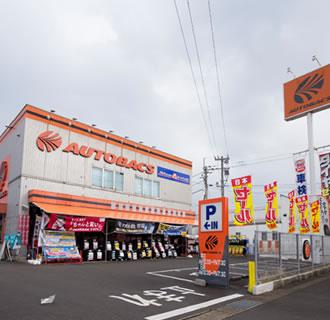 オートバックス 長崎時津店写真